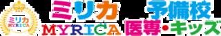 大阪府・京都府浪人予備校・阪急茨木徒歩4分、JR茨木徒歩12分